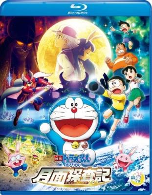 Doraemon - Nobita Alla Scoperta Della Luna (2019) mkv FullHD 1080p WEBDL ITA JAP Subs