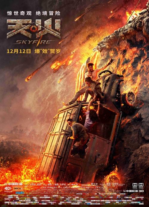 Góra w ogniu / Skyfire (2019) PL.1080p.WEB-DL.x264.AC3-OzW / Lektor PL