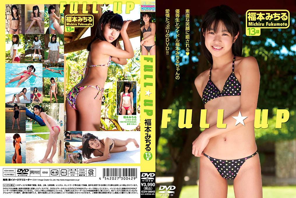[ICDV-30042] Michiru Fukumoto 福本みちる FULL UP