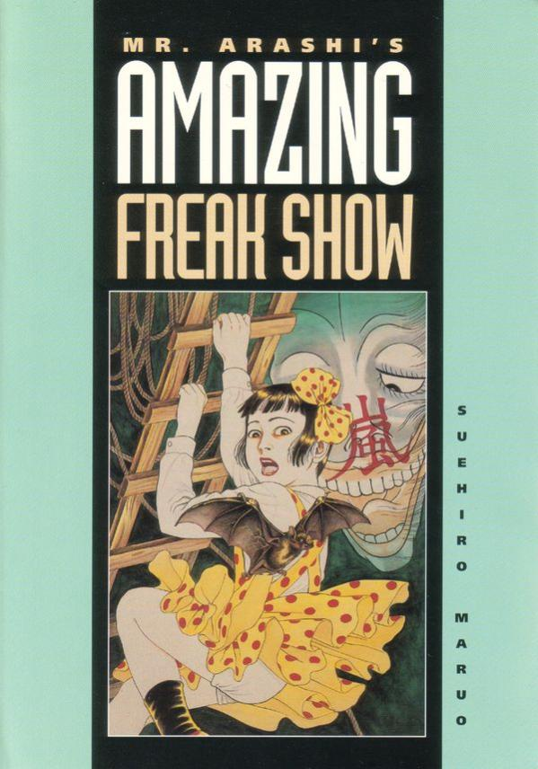 171279123_0327_guro_mr_arashis_amazing_freak_show_eng.jpg