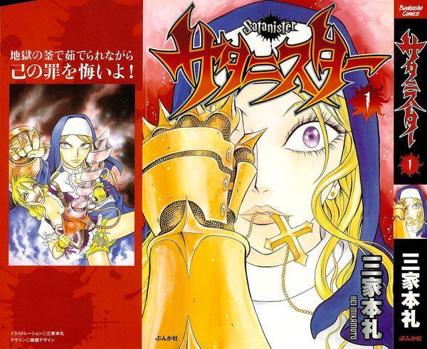 [Image: 171279415_0336_guro_satanister_jap_vol01.jpg]