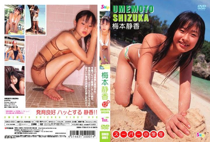 [SBKD-0001] Umemoto Shizuka 梅本静香
